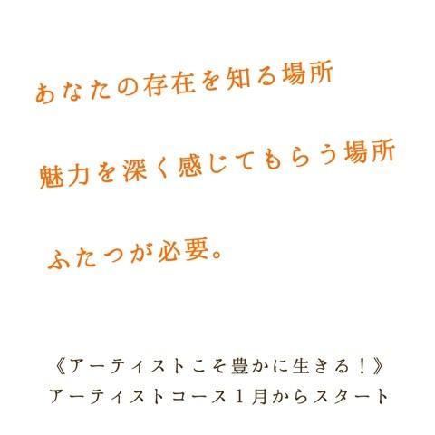 o0480048013485081310.jpg