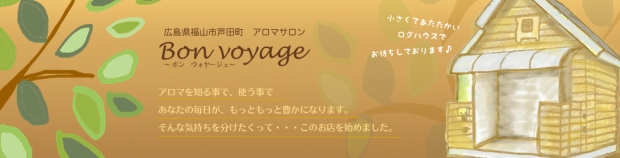 140407bonvoyage