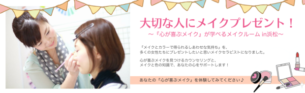 ayakohara_header