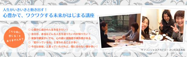 hiromi_header