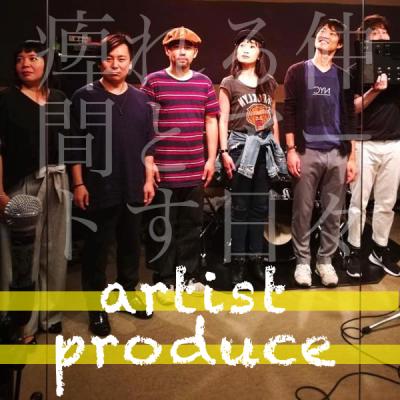 artist prodhuce 3